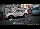 PV WT10 스마트워치시계캠코더 초소형몰래카메라 스파이캠 성남초소형몰래카 47