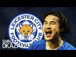 Shinji Okazaki 岡崎慎司 | Leicester City | 2015/2016 Overall