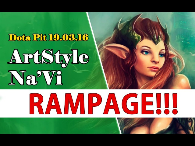RAMPAGE Enchantress - играет ArtStyle из Navi на турнире Dota Pit League Season Four