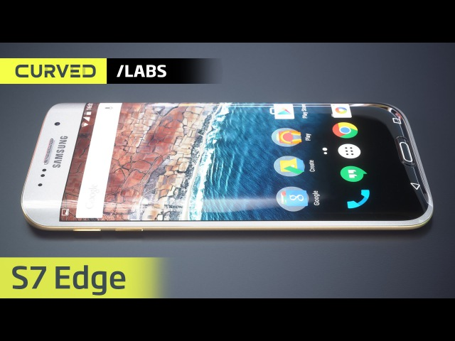 CURVED/labs: the Samung Galaxy S7 of our dreams