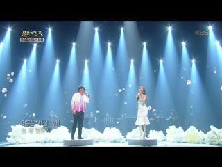 Lee seung chul & lee haeri (davichi) malri flower @ immortal song 160618