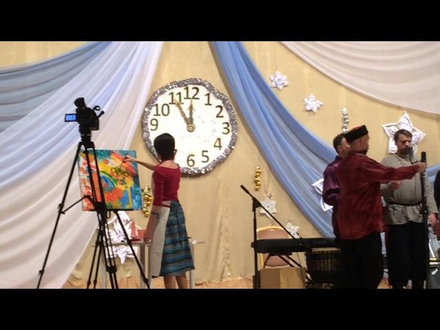 Гривачи Ансамбль Лад выступление в ДК п Мичуринский 13 01 2016