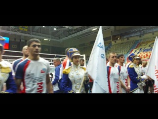 INTRO Russian MMA Championship 2016 (Оренбург)