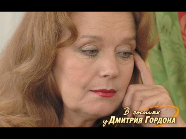 """Алферова Янковский посмотрел на меня и Абдулова и сказал Саше Жена твоя """""""