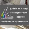 Дизайн интерьера в Калининграде / 4Life Design