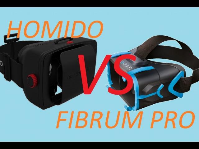 Fibrum pro vs homido