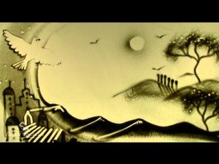 """Рисование песком. Фестиваль """"Орнамент восточной души"""". Пески времени."""