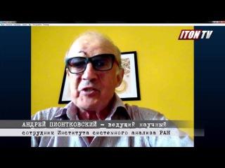 А.Пионтковский: Иран и арабы-суниты  стремятся к разделу Сирии