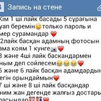Кайрат Жаксылыков