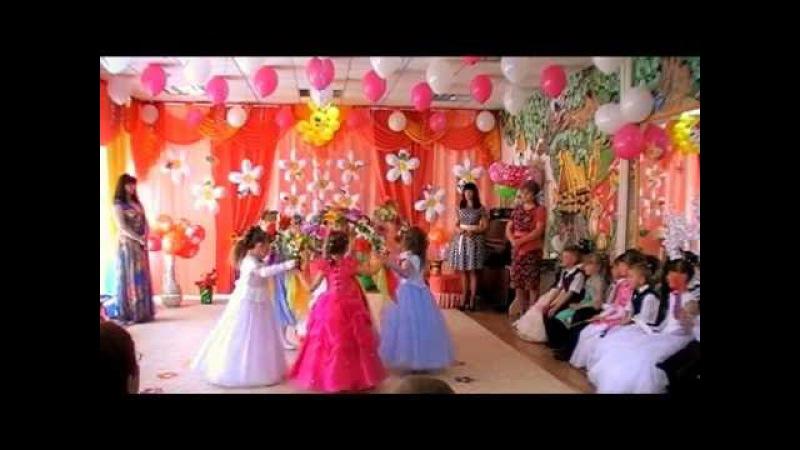Танцевальная композиция с цветочными дугами Очарование весны на выпускном празднике