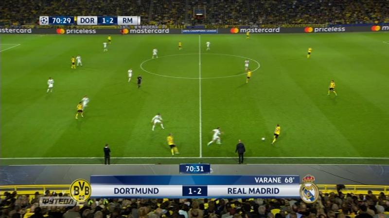 Дортмунд - Реал 2 тайм