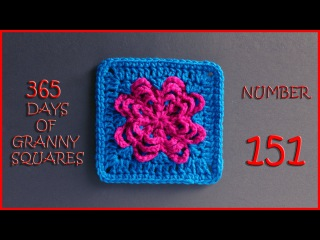 365 Days of Granny Squares Number 151