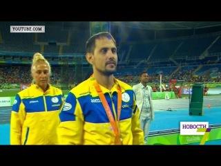 Одессит выиграл бронзовую медаль в Рио