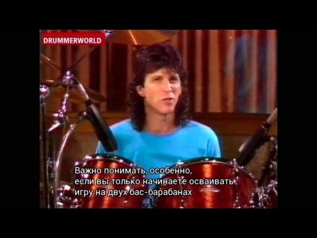 Rod Morgenstein игра на двух бас-барабанах
