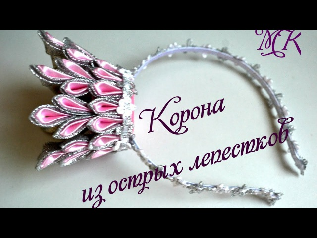 Корона канзаши из острых лепестков Корона на ободке или заколке Christmas Crown