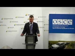 Оперативна інформація щодо безпеки в Україні та діяльності СММ ОБСЄ. УКМЦ,