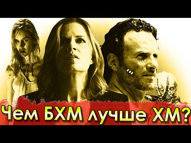 смотреть онлайн Бойтесь ходячих мертвецов 5 сезон 13, 14 серия бесплатно в хорошем качестве