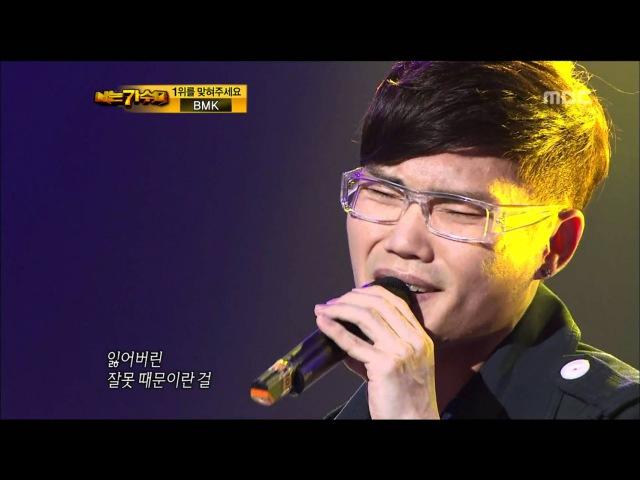 [PERFSHOW] 110501 Kim Bum Soo (김범수) - Thats why (그런 이유라는 걸) 《I Am A Singer (나는 가수다)》
