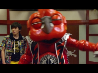Over-Time Shuriken Sentai Ninninger The Movie - The Dinosaur Lord