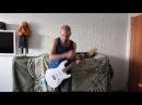 Сектор Газа Вальпургиева Ночь Guitar Cover