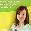 Психолог онлайн Татьяна Чурсанова