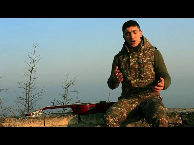 Sergey Zakharyan - Martum PREMIERE 2017