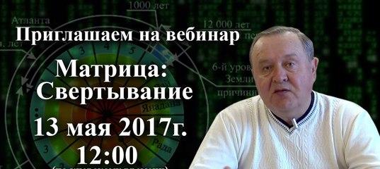 Ночной клуб матрица курск официальный сайт продаю фитнес клуб в москве