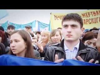 Новое поколение крымских татар. Взгляд в будущее. КРЫМСКИЙ КОНСЕНСУС.