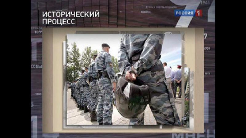 Исторический процесс. Эфир от 25.01.2012