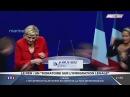 Une femen se jette sur Marine Le Pen au meeting du Zénith de Paris LCI 17 04 17 20h59