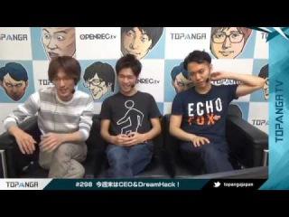 SFV TOPANGA TV #298 2017/06/14 ft Tokido