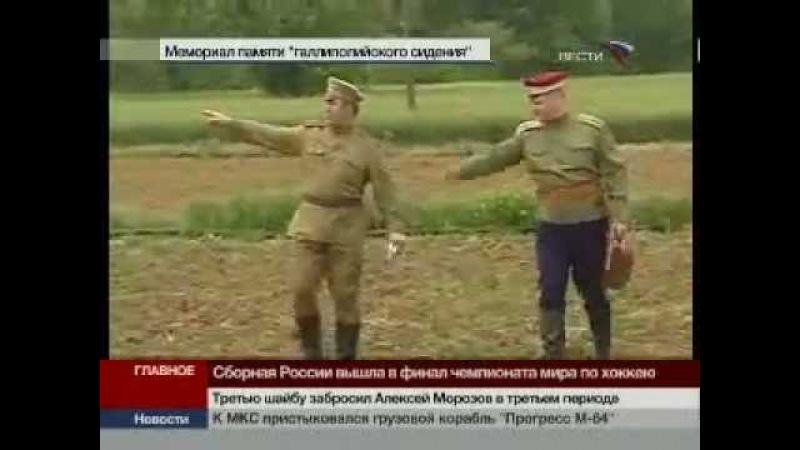 Русская белая добровольческая армия в Галлиполи