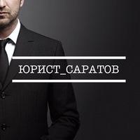 Консультация юриста бесплатно по жилищным вопросам в москве
