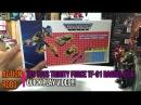 【AR 】 TFC Toys Trinity Force TF 01 Raging Bull quick play video