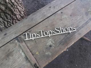Tips_Tops_Shops - убедитесь в подлинности наших видео-обзоров