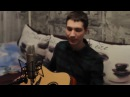 Imagine Dragons Radioactive - cover by me