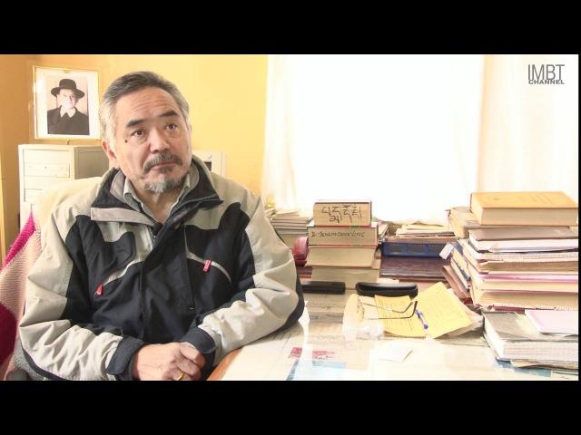 Dr Pema Dorjee interview part 1 2