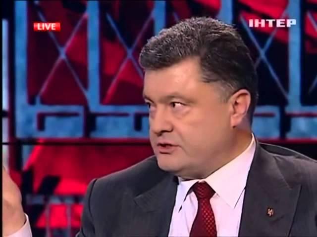 П Порошенко об интеграции Украины в ЕС и сумме 160 млрд евро
