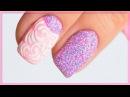 Дизайн ногтей Меланж Мираж Мармелад на гель лаке Модный маникюр Втирка MELANGE для ногтей