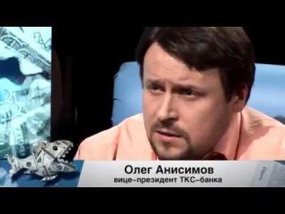 Секреты бизнеса - Сергей Галицкий и Олег Тиньков. Будь тем в чем ты сильнее всего!