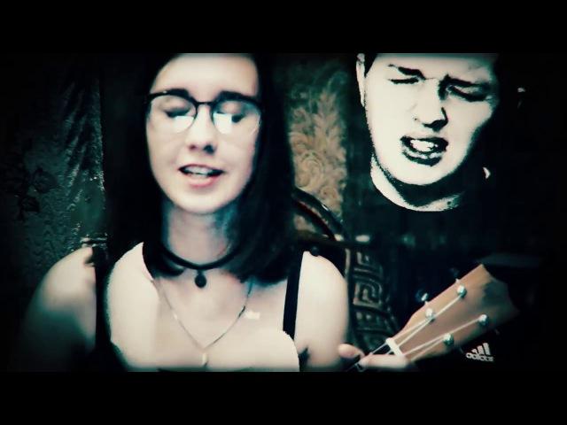 Dima Ignis feat. Дарская - Взрослые травмы (Валентин Стрыкало кавер на гитаре \ кавер на укулеле)