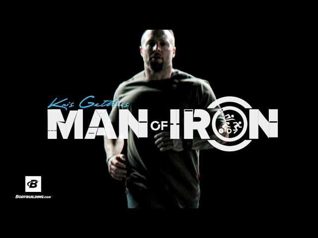 Training Program Overview | Kris Gethins Man of Iron