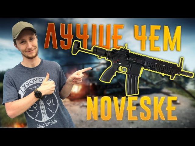 Кредитная замена Noveske Diplomat - HK 416c Custom (Contract Wars Client)