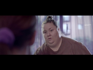 Кожа / Pieles (2017) HD 720p