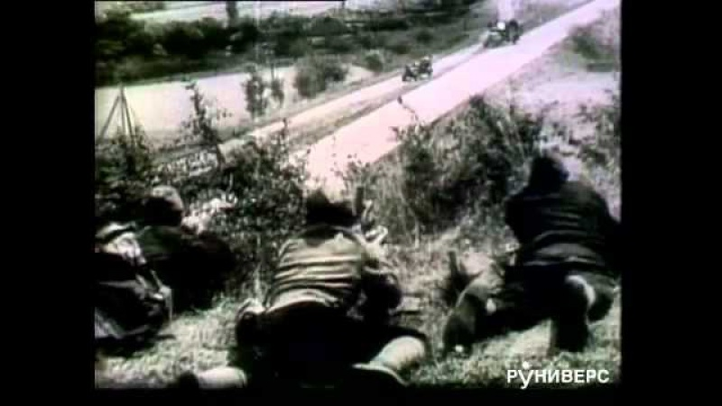 Фильм 15 От Балкан до Вены