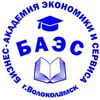 БАЭС (ВИГ - филиалу  РМАТ 18 лет!!!)