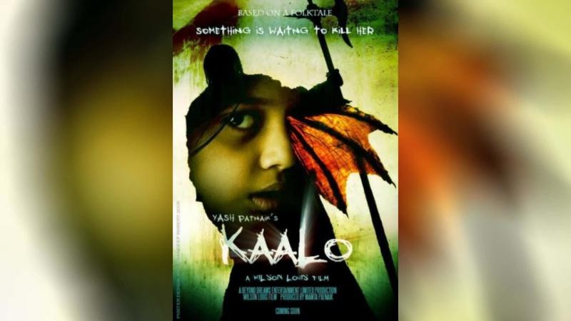 Тайна пустыни (2010) | Kaalo