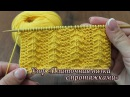Узор спицами «Платочная вязка с протяжками» | Gulls and Garter knitting pattern