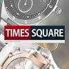 Оригинальные часы | Times Square