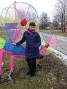 Кристина Теляк, 28 лет, Озерск, Россия